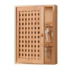 Zeller Schlüsselkasten Bamboo (13876)